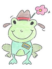 Hardi der Frosch